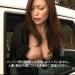 巨乳熟女の露出不倫デートのエロ動画をお楽みください。